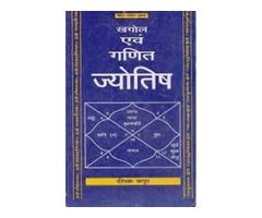 ON LINE VACIKARN BEST MOHANI TANTAR MANTR DAWARA  +91-9876263101
